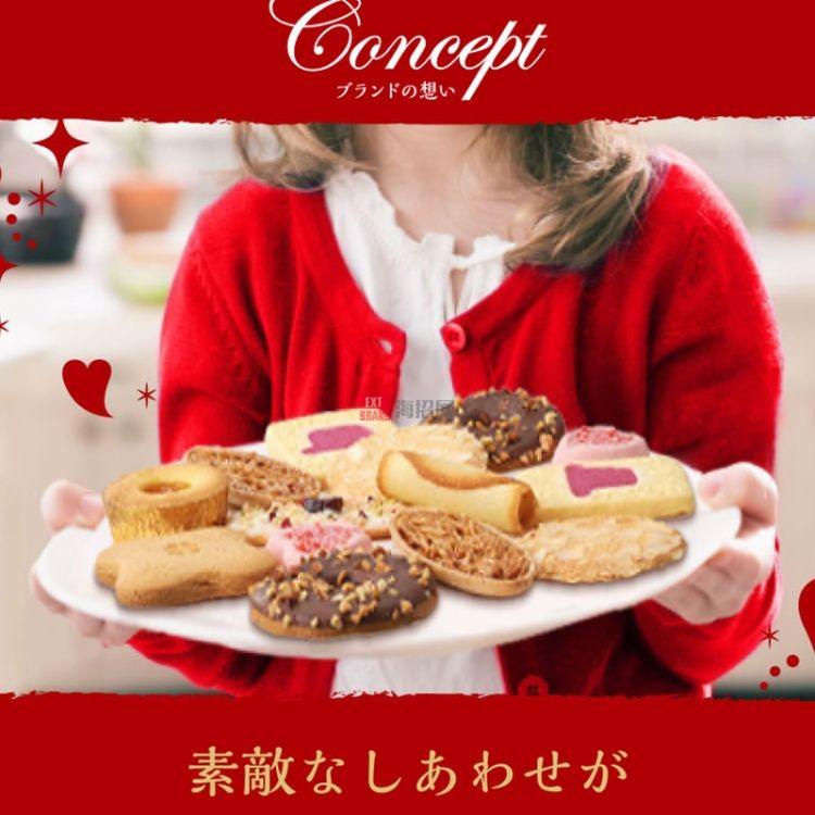 日本进口千朋红帽子16种类曲奇饼干礼盒